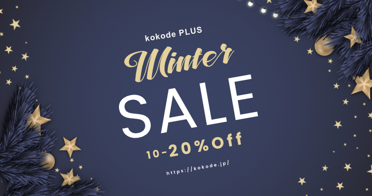 KOKODE + winter sale