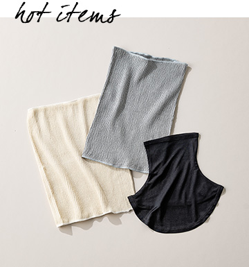 hot items