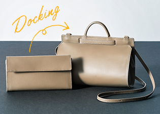 上質素材&デザインのバッグと財布をドッキング!