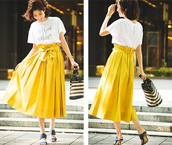 [BRAHMIN]カラーロングスカート
