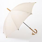 晴雨兼用ロング傘