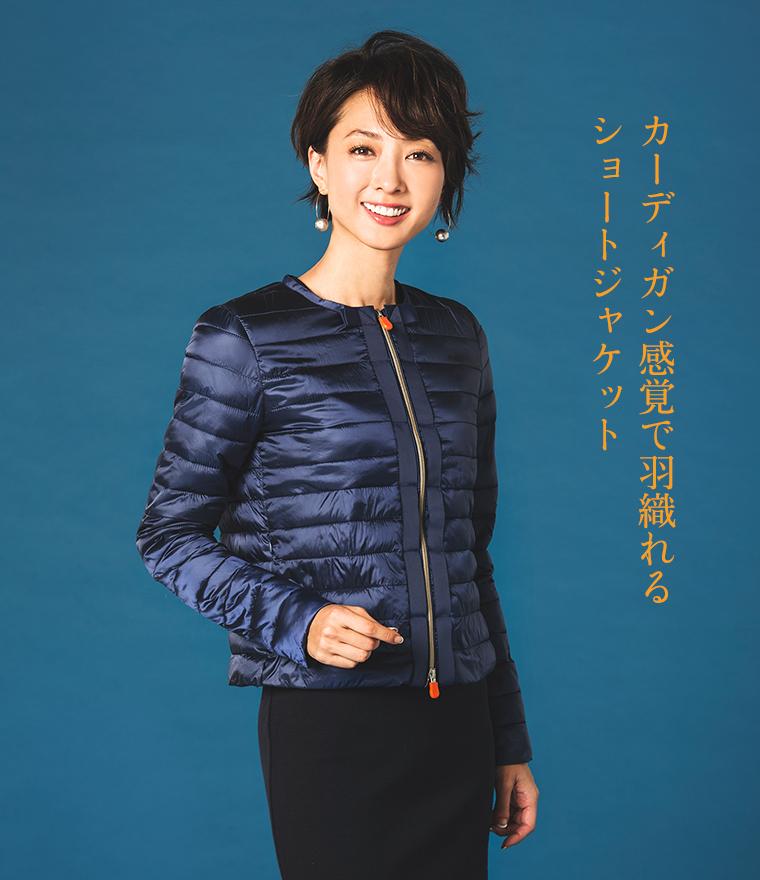 カーディガン感覚で羽織れるショートジャケット
