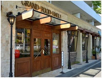 Grand Food Hall(グランドフードホール)