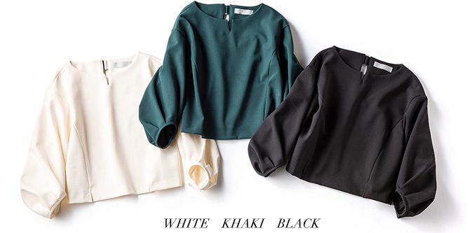 WHITE KHAKI BLACK