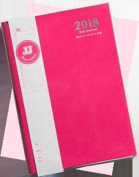 Schedule book2 JJ Recommend