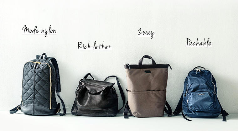 「Mode nylon」「Rich lether」「2way」「Packable」