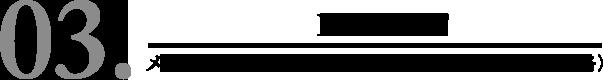 03. KLARF メッシュベルトウォッチ 38mm 14,500円(本体価格)