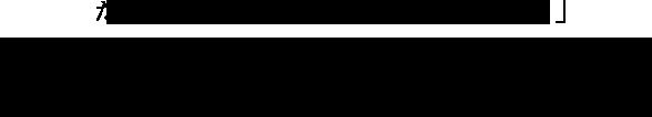ただいま絶賛愛用中!「買ってよかった!」 KOKODE+スタッフ自腹買いアイテム2017年上半期編