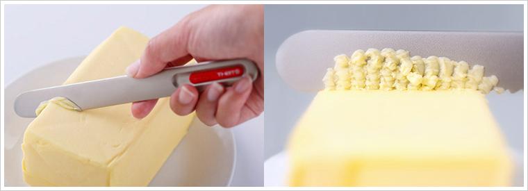 THaT! スプレッドザット バターナイフ