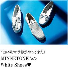"""""""白い靴""""の季節がやって来た!MINNETONKAのWhite Shoes"""