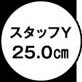 スタッフK 22.5