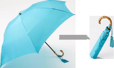 バンブー折りたたみ雨傘