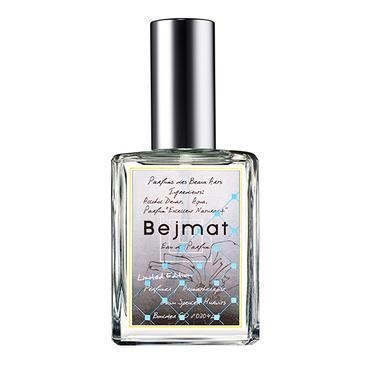 [DAWN Perfume]ダウン オードパルファム(ベジマット)