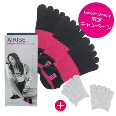 [Beautyarmor]AYAモデル AIRISE 3足セット(リラックスソックス付)