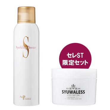 [美ST Premium]発泡ファースト美容液