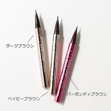 [Love Liner]ラブ・ライナー リキッド
