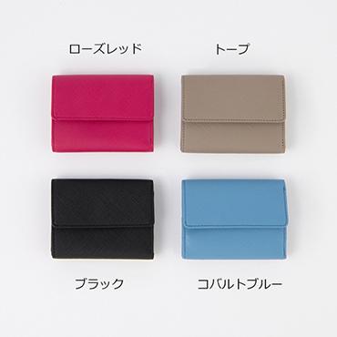 [野村製作所]【kokodeオリジナル】極ミニレザー財布