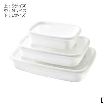 [つくおき×212 KITCHEN STORE]つくおき 保存容器【L】
