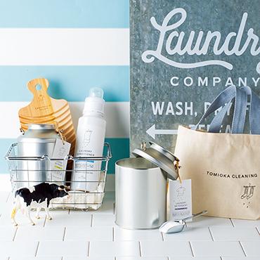 [とみおかクリーニング]ミルク缶入り洗剤と衣類のコンディショナーのセット(Martオリジナル トート付き)