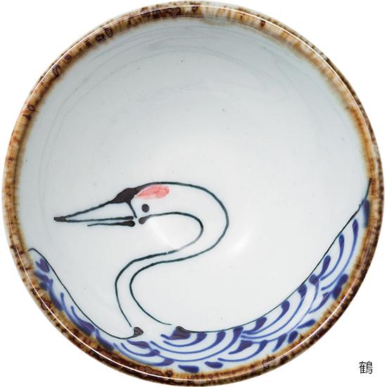 [西海陶器]kotohogi 平盃