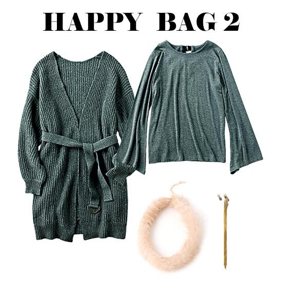 [Secret Trophy]2020Winter HAPPY BAG 2