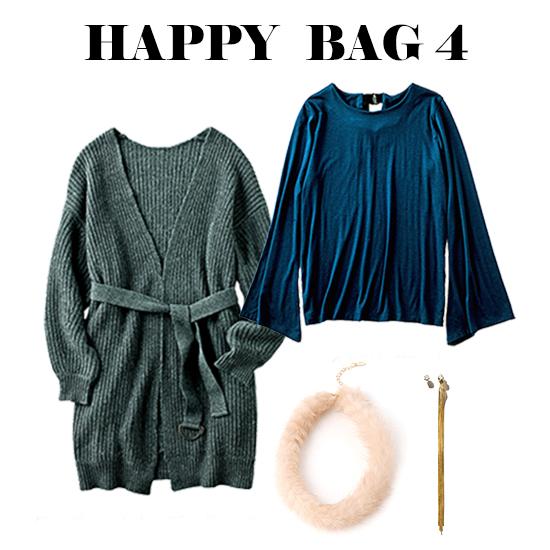 [Secret Trophy]2020Winter HAPPY BAG 4