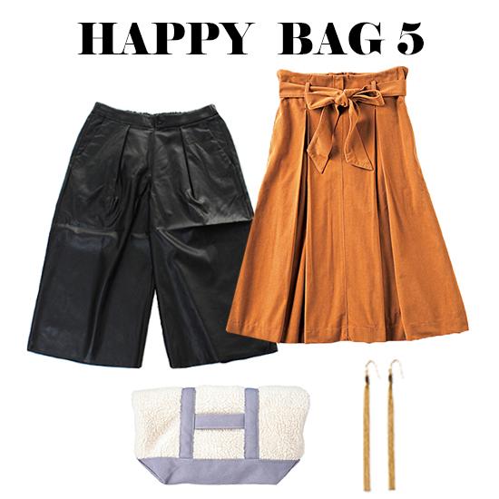 [Secret Trophy]2020Winter HAPPY BAG 5