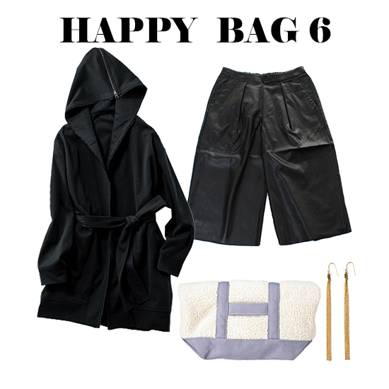[Secret Trophy]2020Winter HAPPY BAG 6