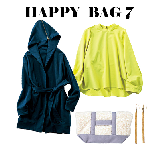 [Secret Trophy]2020Winter HAPPY BAG 7