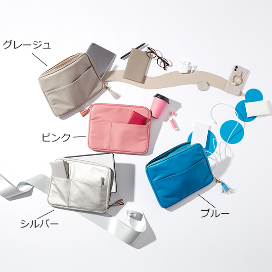 [BEAU'RE SECOND]【kokodeオリジナル】タブレットPC収納バッグinバッグ(10インチ対応)
