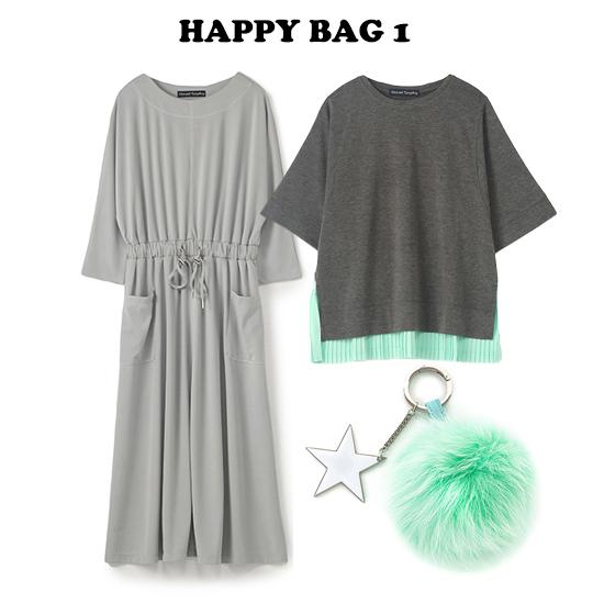 [Secret Trophy]2020Summer HAPPY BAG 1