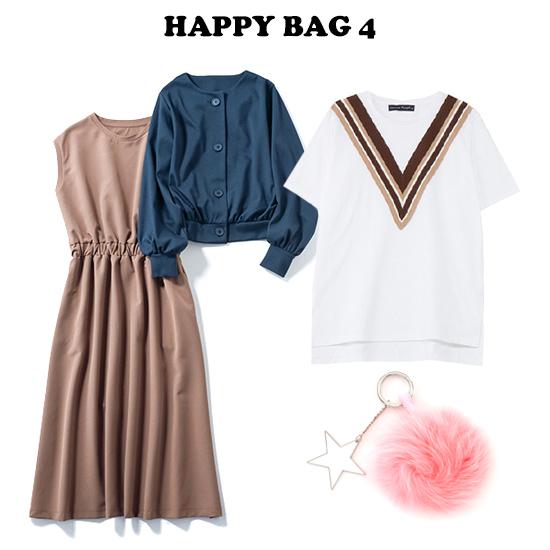 [Secret Trophy]2020Summer HAPPY BAG 4