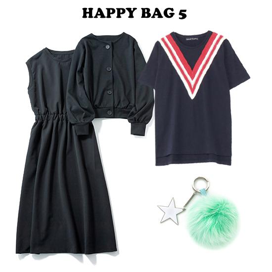 [Secret Trophy]2020Summer HAPPY BAG 5