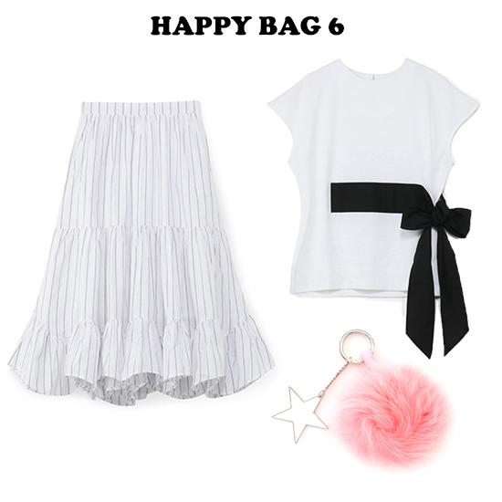 [Secret Trophy]2020Summer HAPPY BAG 6