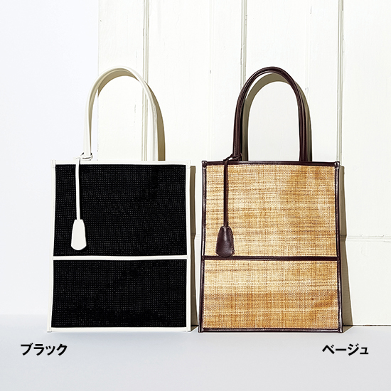 [S・girasole]ラフィア素材の涼し気トートバッグ