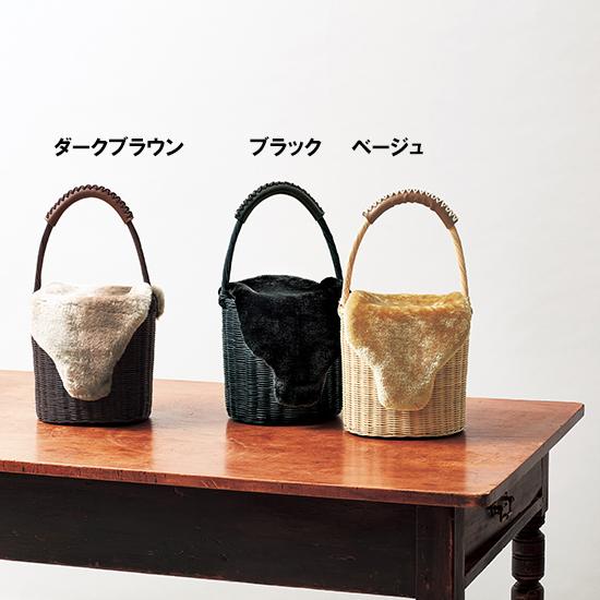 [S・girasole]ファー付きカゴバッグ
