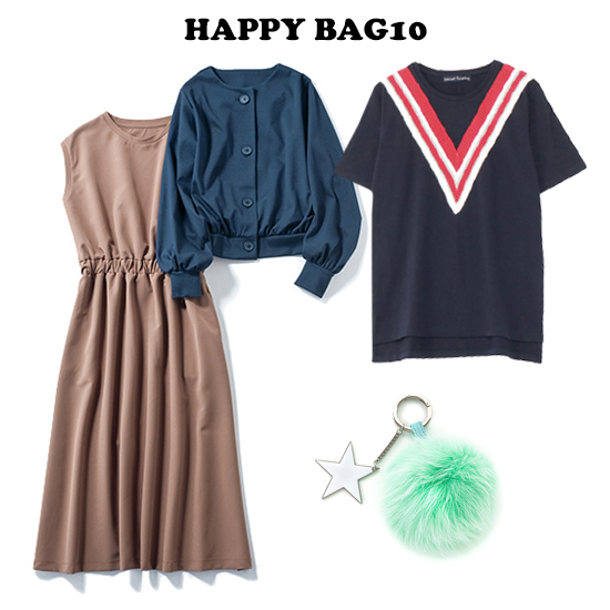 [Secret Trophy]2020Summer HAPPY BAG 10