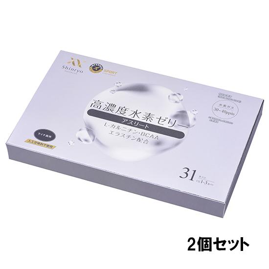 [Shinryo Healthcare]高濃度水素ゼリー アスリート(2個セット)