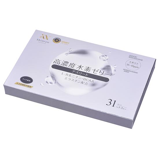 [Shinryo Healthcare]高濃度水素ゼリー アスリート