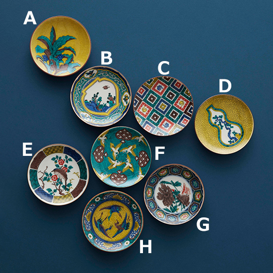 [ALART]九谷焼 豆皿