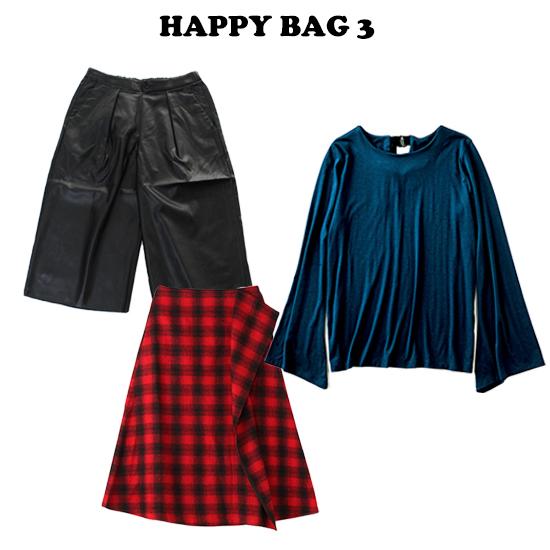 [Secret Trophy]2021Winter HAPPY BAG 3