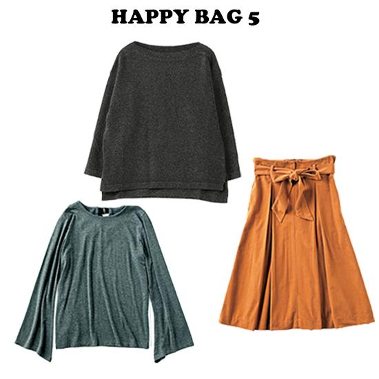 [Secret Trophy]2021Winter HAPPY BAG 5