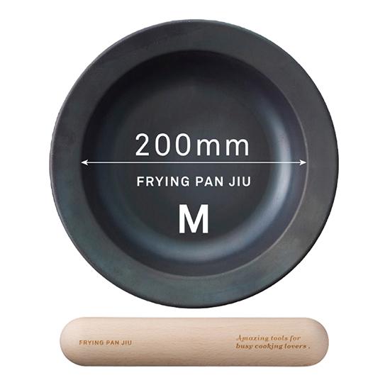 [FRYING PAN JIU]【Martコラボ】フライパンジュウM&ハンドルセット(ビーチ)