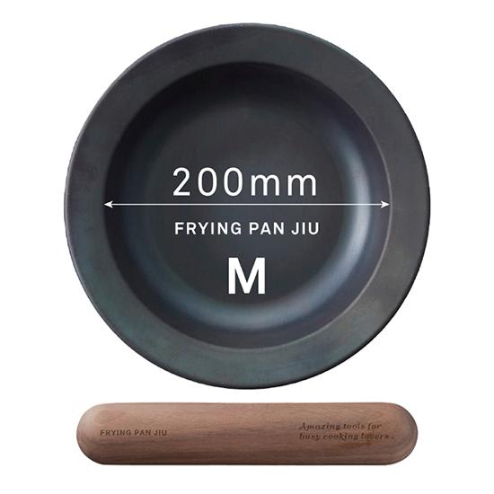 [FRYING PAN JIU]【Martコラボ】フライパンジュウM&ハンドルセット(ウォルナット)