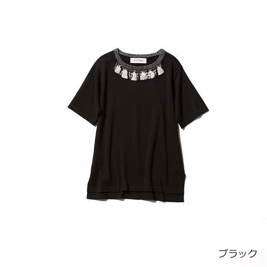 [Lilly Lynque]フリンジニットTシャツ