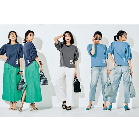 [S・girasole]ナンバーロゴTシャツ