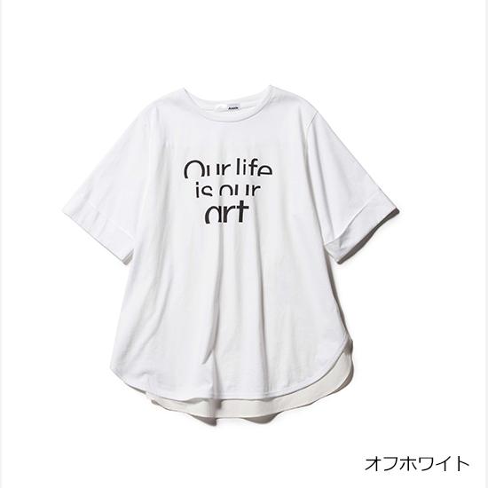 [Anside]異素材切替ロゴTシャツ