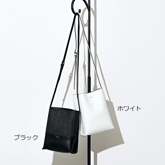 [Elura]大人のミニショルダーバッグ