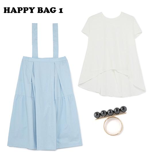 [Secret Trophy]2021 Summer HAPPY BAG 1