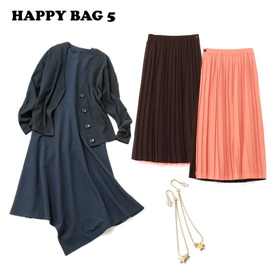 [Secret Trophy]2021 Summer HAPPY BAG 5